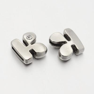 Χάντρες γράμματα - velvetcrafts.com