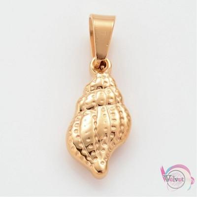 Κοχύλι, ατσάλινο, κρεμαστό , χρυσό, 18.5x9.5mm, 1τμχ. Ατσάλινα μοτίφ-στοιχεία