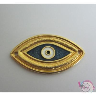 Μάτι χρυσό,μπλέ σμάλτο, με 2 τρύπες, 45mm,    2τμχ. Links με σμάλτο