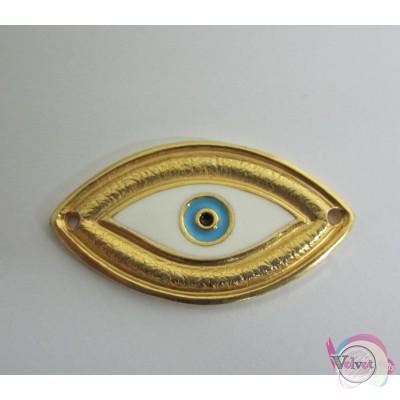 Μάτι μεγάλο,με σμάλτο, 2 τρύπες, 45mm,    2τμχ. Links με σμάλτο