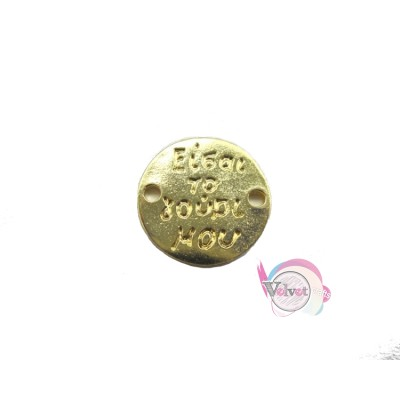 """Γούρι, για βραχίολι """"γούρι μου"""", χρυσό, 15mm, 10τμχ. Γούρια γενικά"""