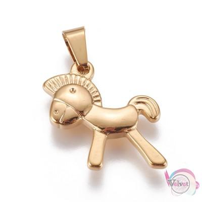 Ατσάλινο, αλογάκι, κρεμαστό, χρυσό, 20mm, 1τμχ. Γούρια γενικά