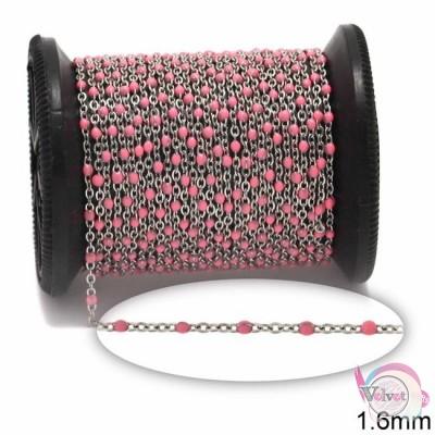 Ατσάλινη αλυσίδα, ασημί, με ρόζ σμάλτο, 1.6mm, 1μέτρο Ασημί