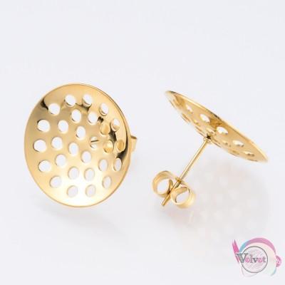 Ατσάλινο, εξάρτημα για σκουλαρίκια, χρυσό, 16mm, 4τμχ. Εξαρτήματα