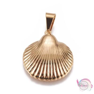 Κοχύλι, ατσάλινο, κρεμαστό , χρυσό, 27x25mm, 1τμχ. Ατσάλινα μοτίφ-στοιχεία