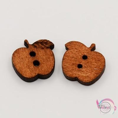 Κουμπιά ξύλινα σε σχήμα μήλου, σκούρο καφέ, 15x17mm,  40τμχ. Κουμπιά