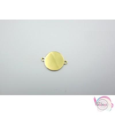 Ατσάλινο, φλουρί, σύνδεσμος, χρυσό, 21x16mm, 3τμχ. Διάφορα Links