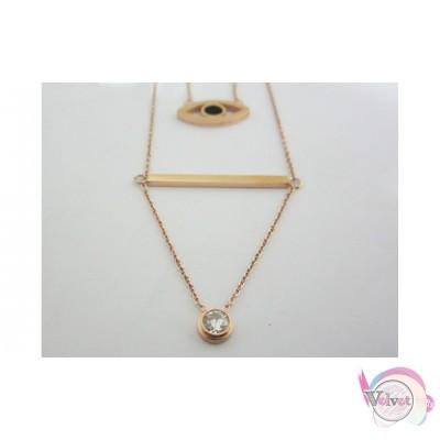 Ατσάλινο κολιέ διπλό, ροζ χρυσό, με στρασάκι & μεγάλο μάτι με σμάλτο, 1 τμχ Ατσάλινα κολιέ