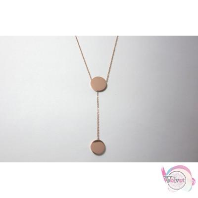 Ατσάλινο κολιέ, ροζ χρυσό, με κύκλους, 1 τμχ Ατσάλινα κολιέ