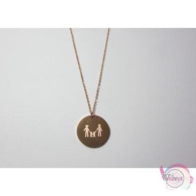 Ατσάλινο κολιέ, ροζ χρυσό, οικογένεια, σε κύκλο, με 2 παιδιά, 1τμχ Ατσάλινα κολιέ