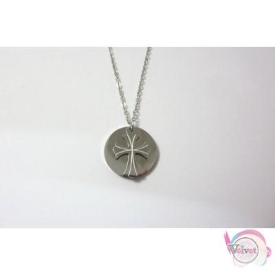 Ατσάλινο κολιέ, ασημί, κύκλος και σταυρός,  1τμχ Ατσάλινα κολιέ