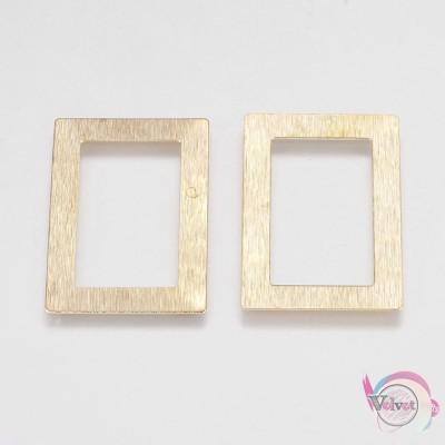 Στοιχείο ορθογώνιο, χρυσό, σαγρέ, 32x22mm,   5τμχ. Διάφορα