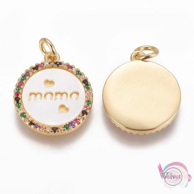 """Κρεμαστό """"μαμά"""", με ζιργκόν, χρυσό - πολύχρωμο, 15mm, 1τμχ.  Διάφορα"""