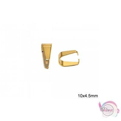 Ατσάλινο πιαστράκι, χρυσό, 10x4.9mm, 15τμχ. Εξαρτήματα