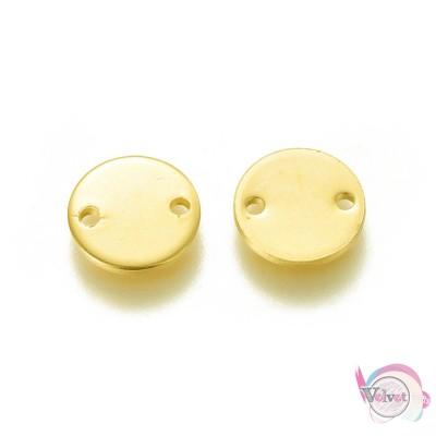 Ατσάλινο στοιχείο κύκλος, σύνδεσμος, χρυσό, 10mm, 10τμχ. Διάφορα Links