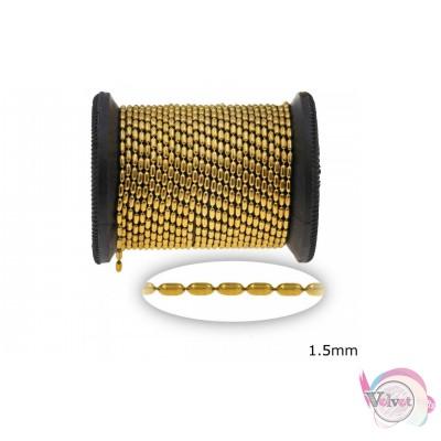 Ατσάλινη αλυσίδα, τύπου καζανάκι, οβάλ, χρυσό, 1.5mm, 1μέτρο Αλυσίδες μέτρου