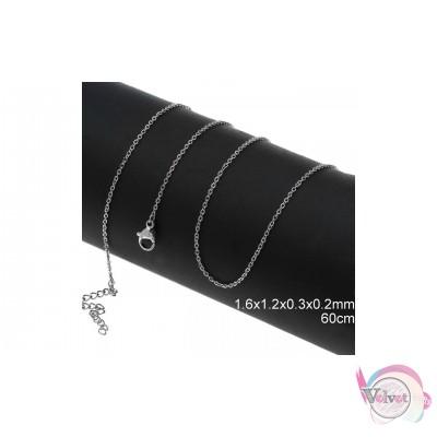 """Ατσάλινη αλυσίδα """"φορσετίνα"""", ασημί, 60cm, 1τμχ. Ασημί"""
