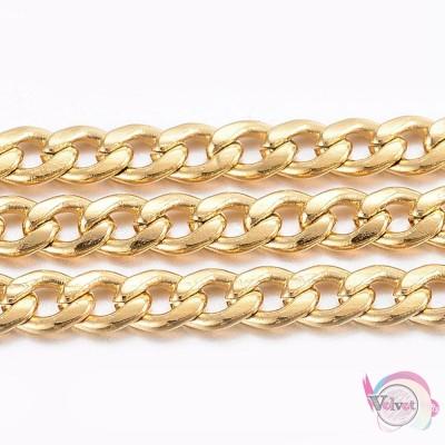 Ατσάλινη αλυσίδα, χρυσή, 3x2x0.6mm, 1μέτρο. Διάφορες αλυσίδες