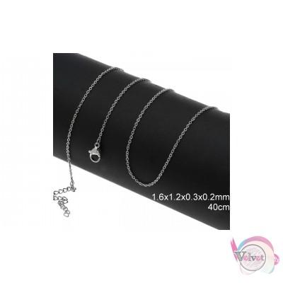 """Ατσάλινη αλυσίδα """"φορσετίνα"""", ασημί, 40cm, 2τμχ. Έτοιμες αλυσίδες"""