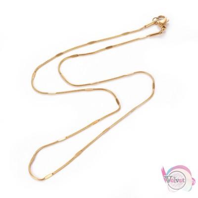 """Ατσάλινη αλυσίδα, """"φίδι"""", χρυσή, 43cm, 1τμχ. Έτοιμες αλυσίδες"""