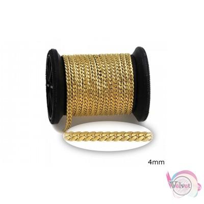 Ατσάλινη αλυσίδα ψαροκόκκαλο,χρυσή, 4mm, 1μέτρο  Αλυσίδες μέτρου