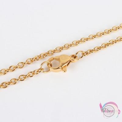 Ατσάλινη αλυσίδα, χρυσή, 45cm, 1τμχ. Έτοιμες αλυσίδες