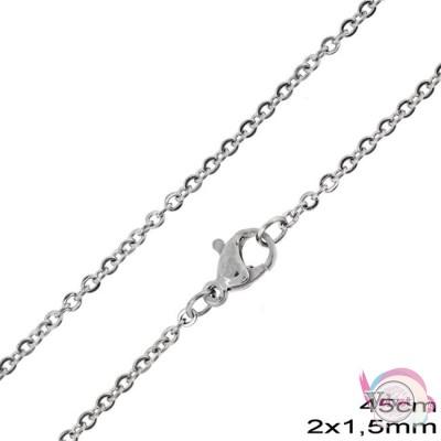 """Ατσάλινη αλυσίδα """"φορσετίνα"""", ασημί, 45cm, 1τμχ. Ασημί"""
