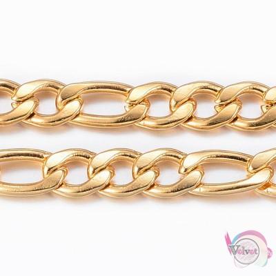 Ατσάλινη αλυσίδα, Figaro, χρυσή, 5.5~7x4mm, 1μέτρο Αλυσίδες μέτρου