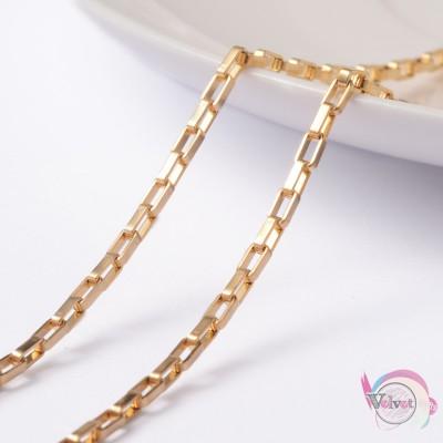 Ατσάλινη αλυσίδα, Κρίκος Παραλ/μος, χρυσή, 4x2mm, 1μέτρο Χρυσές
