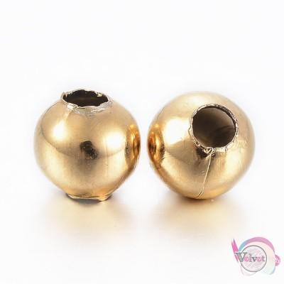 Ατσάλινες χάντρες, χρυσές, 5mm, 20τμχ. Χάντρες