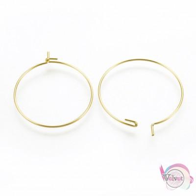 Ατσάλινος κρίκος για σκουλαρίκι, χρυσό, 25mm, 10τμχ. Εξαρτήματα