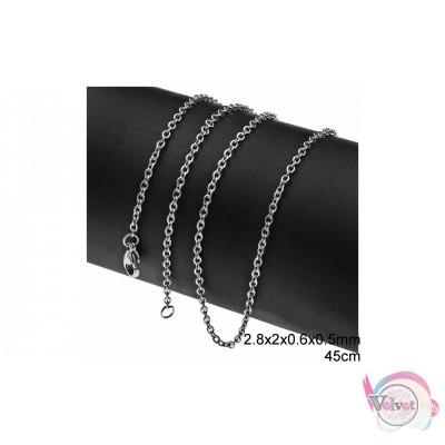 """Ατσάλινη αλυσίδα """"φορσετίνα"""", ασημί, 2x2.8mm,45cm, 1τμχ. Ασημί"""