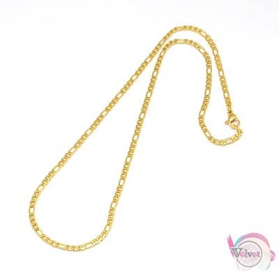 Ατσάλινη αλυσίδα figaro, χρυσή, 3mm, 45.5cm, 1τμχ. Έτοιμες αλυσίδες