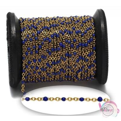 Ατσάλινη αλυσίδα, χρυσή, με μπλε σμάλτο, 1.6mm, 1μέτρο Χρυσές