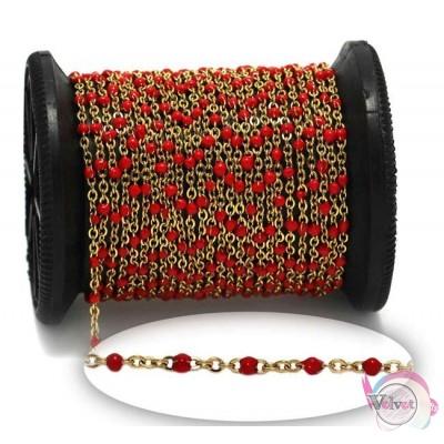 Ατσάλινη αλυσίδα, χρυσή, με κόκκινο σμάλτο, 1.6mm, 1μέτρο Χρυσές