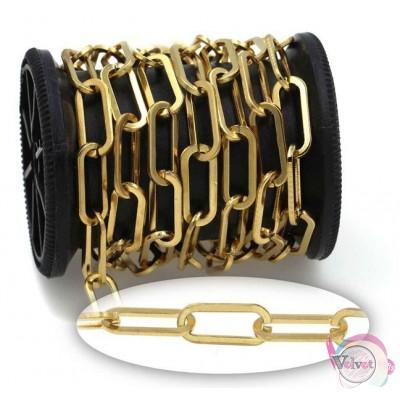 Ατσάλινη αλυσίδα, οβάλ, χρυσό, 16x6.3mm, 0.5μέτρα Χρυσές