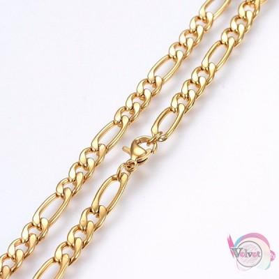 Ατσάλινη αλυσίδα,έτοιμη,figaro,επίχρυση,4.5mm, 45cm,1τμχ Χρυσές