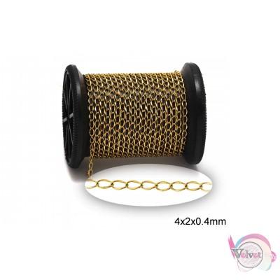 Ατσάλινη αλυσίδα, γκουρμέτ πλακέ, χρυσό, 3.7x2mm, 1μέτρο Χρυσές