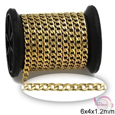 Ατσάλινη αλυσίδα, γκουρμέτ διαμαντέ , χρυσό, 6x4mm, 1μέτρο Αλυσίδες μέτρου