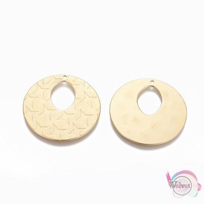 Ατσάλινο στοιχείο κύκλος με αστέρια , χρυσό,  35mm, 2τμχ. Ατσάλινα μοτίφ-στοιχεία
