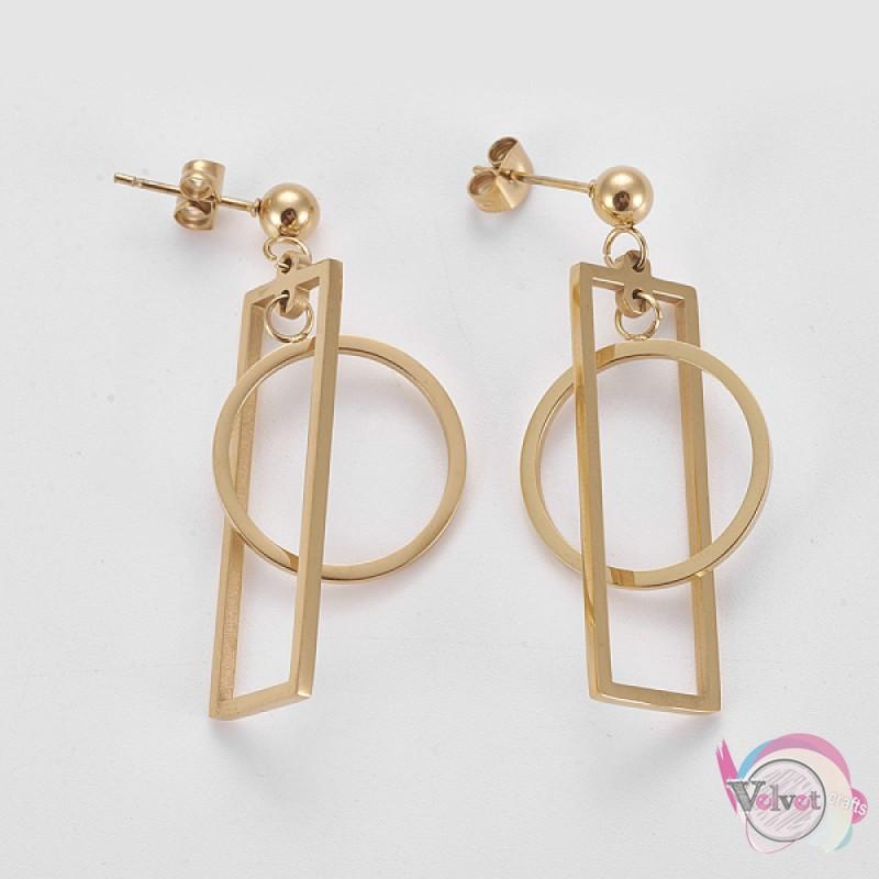 Ατσάλινα κρεμαστά γεωμετρικά σκουλαρίκια, χρυσά,  45mm,1ζεύγος Ατσάλινα σκουλαρίκια