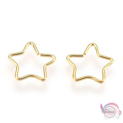 Ατσάλινο κρικάκι αστέρι, χρυσό 11x11mm, 10τμχ. Κρικάκια