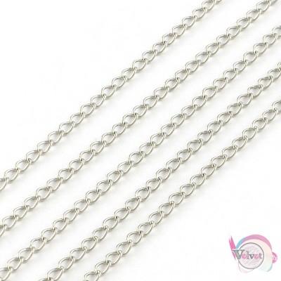 Ατσάλινη αλυσίδα, σφυρήλατη, ασημί, 3x2x0.4mm, 2μετρa Αλυσίδες μέτρου