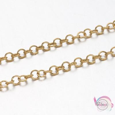 Αλυσίδα, χρυσό ανοχτό, 2.4mm, 3μέτρα Διάφορες αλυσίδες
