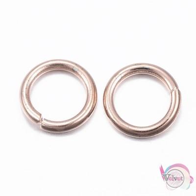 Κρικάκι ατσάλινο,  ροζ χρυσό, 7x1mm,  50τμχ. Εξαρτήματα
