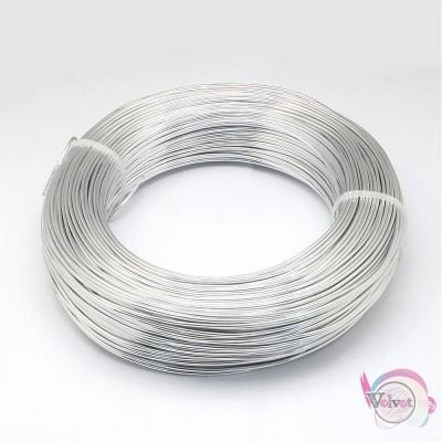 Σύρμα αλουμινίου, ασημί, 0.5~0.6mm,   20μέτρα Αλουμίνιο