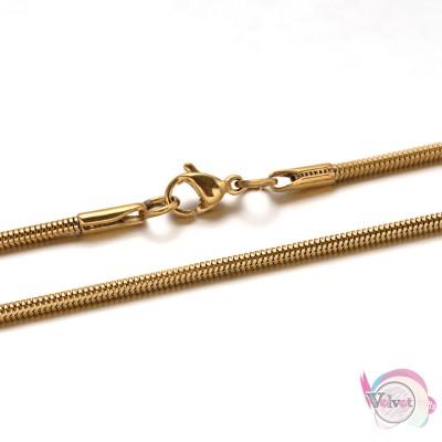 Ατσάλινη αλυσίδα φίδι, χρυσή, 45cm, 1τμχ. Διάφορες αλυσίδες