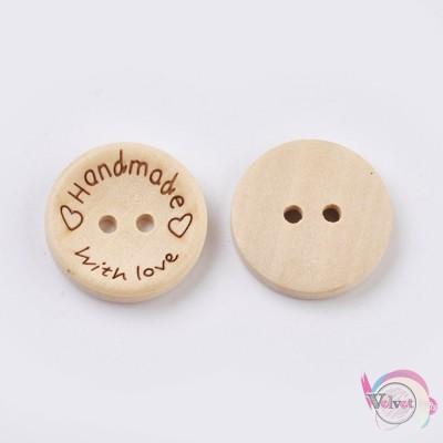"""Κουμπιά ξύλινα, """"Handmade with Love"""", 15mm,  50τμχ. Κουμπιά"""