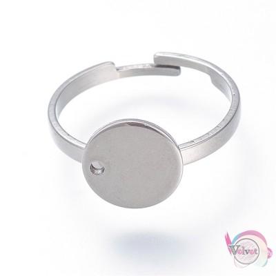 Ατσάλινη, βάση δαχτυλιδιού, ασημί, 10mm, 2τμχ Εξαρτήματα