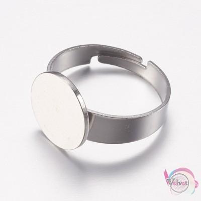 Ατσάλινη, βάση δαχτυλιδιού, ασημί, 12mm, 4τμχ Εξαρτήματα
